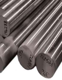 Steel Bars, Rods, Plates & Sheets Supplier