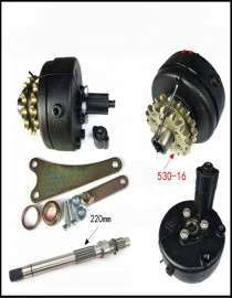 Gearbox, Axle, Sprocket & Gear Parts
