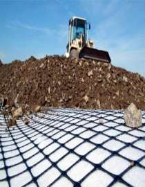 Geotextile, Geogrids & Pond Liners Supplier