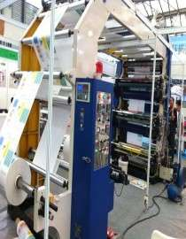 Printing Machinery & Equipment