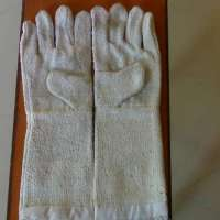 Asbestos Glove