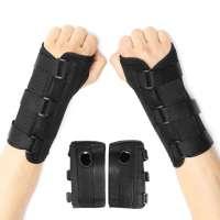 Wrist Protector