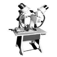 Eyelet Making Machine