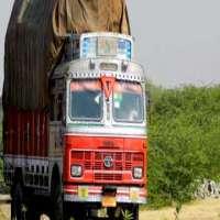 Project Transportation Service