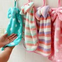 Children Towels