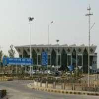 Terminal Construction Service
