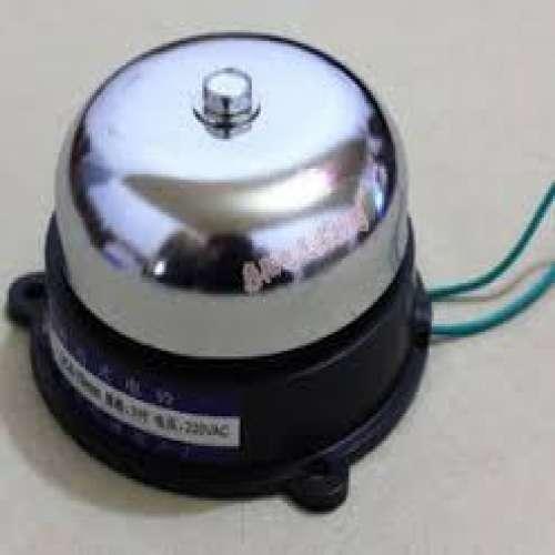 Automatic School Bells