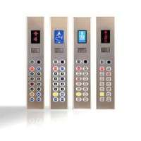 Elevator Operating Panel