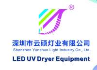 Shenzhen Yunshuo Lighting Industry Co., Ltd