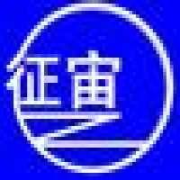 Zhengzhou Machinery Co., Ltd.
