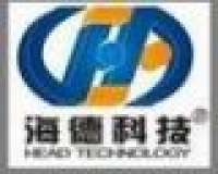 Shenyang Head Science &ampTechnology Corporation