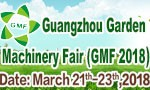 Guangzhou Int'l Garden Machinery Fai