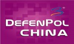 2018 the 4th China(Guangzhou) Defense And Police Exhibition & Summit    20-21 July 2018  NICEC