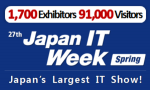27th Japan IT Week Spring