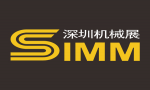 The 20th Shenzhen International Machinery Manufacturing Industry Exhibition
