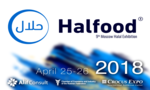 Moscow Halal Expo Exhibition