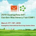 The 11 th Guangzhou International Garden Machinery Fair (GMF 2019)