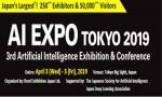 2019年第3届日本人工智能展览会 (AI EXPO)