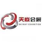 江苏省常州市天焱会展有限公司|Changzhou Skyway Exhibition Co.,ltd