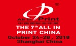 All in Print China 2018