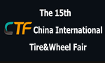 The 15 th China International Tire and Wheel(Qingdao)Fair