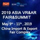 2019 Asia VR&AR Fair&Summit( VR&AR Fair 2019)