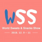 2018 Shanghai Sweets & Snacks Exhibition