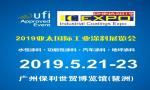 2019亚太国际工业涂料展览会邀请函
