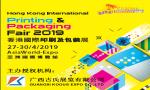 2019 第14 届香港国际印刷及包装展|HongKong International Printing&Packaging Fair 2019