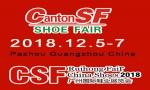 Guangzhou Guanglv Exhibition Planning Co., Ltd.