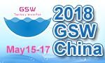 2018 Guangzhou Int'l Sanitary Ware & Bathroom Fair