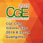 2019 China Guangzhou Glasstec Expo,Guangzhou international Glass Industrial Technology Exhibition