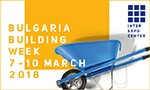 Bulgarian Building Week 7-10 March 2018