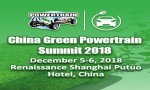 China Green Powertrain Summit 2018 & China Green Vehicle Summit 2018