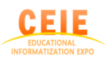 2018青岛国际教育信息化博览会