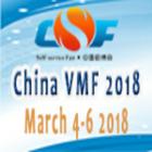 China VMF 2018