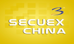 2018 the 4th China(Guangzhou)Security Expo  July 20-21,2018  NICEC