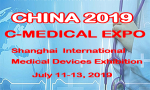 The 25th China (Shanghai) International Medical Devices Exhibition 2019