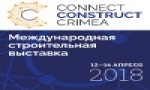 International Building Exhibition in Crimea