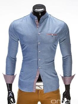 aa7f1cb266 OMBRE Slim fit denim shirt standup collar long sleeve suit men