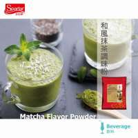 Matcha Green Tea Powder Green Tea Powder 1kg Instant Tea Powder