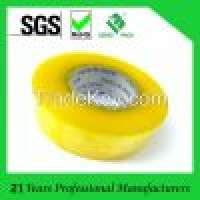 bopp packing tapes Manufacturer