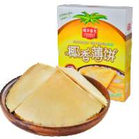 Sweet Coconut Crispy Rice Cracker Manufacturer