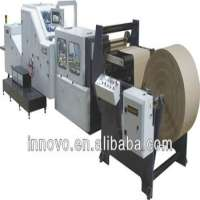 ZD300 Adjustable roll feeding machine