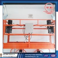 suspended platformconstruction cradlewindow cleaning gondola lift platform