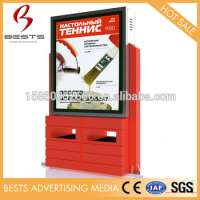 Metal solar powered equipment for outdoor