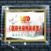 LED crystal ultrathin lamp housing Manufacturer