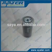 refrigeration compressor oil filter