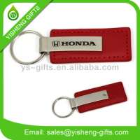 Car Leather Metal KeychainKeyrings Manufacturer