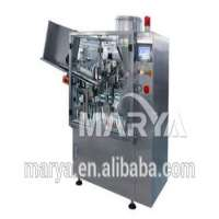 automatic soft tube condensed milk filling machine  Manufacturer